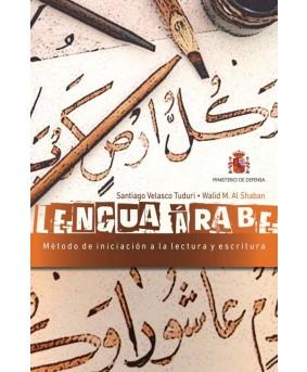 MÉTODO DE INICIACIÓN A LA LECTURA Y ESCRITURA DE LA LENGUA ÁRABE (CD-ROM)