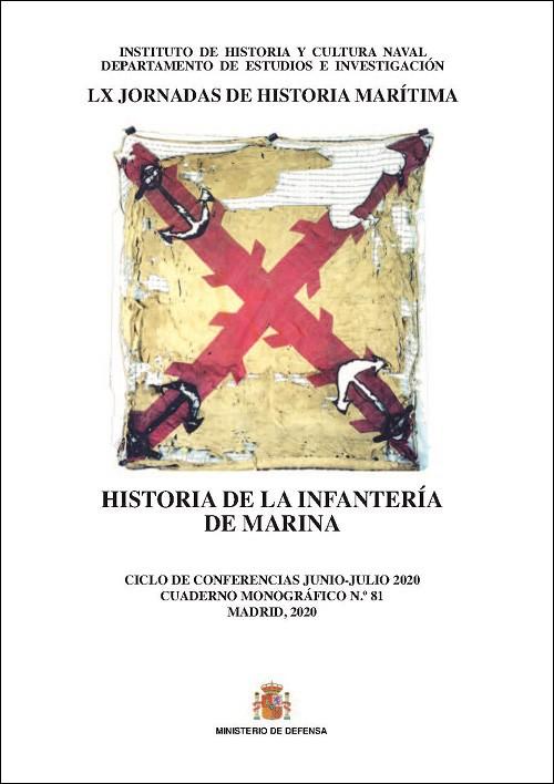Historia de la Infantería de Marina