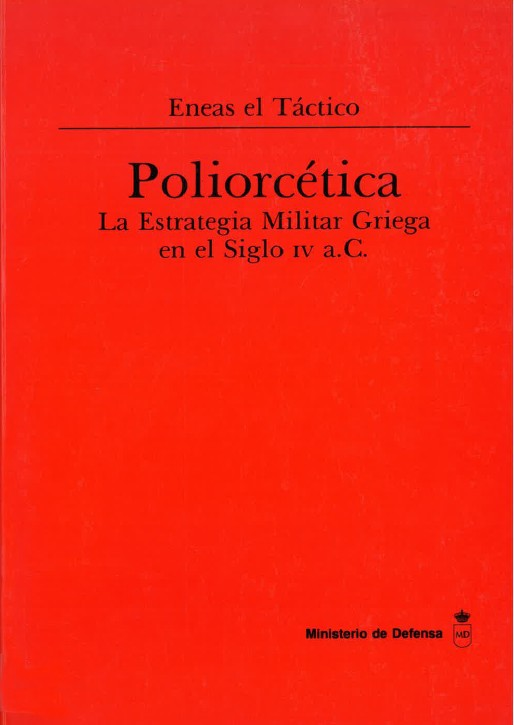 POLIORCÉTICA