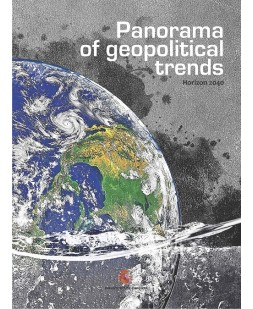 PANORAMA OF GEOPOLITICAL TRENDS HORIZON 2040