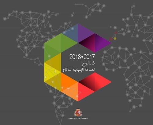 CATÁLOGO INDUSTRIA ESPAÑOLA DE DEFENSA 2017-2018  (VERSIÓN EN ÁRABE)